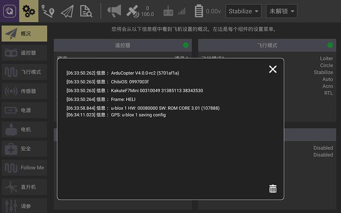Screenshot_2019-11-16-06-46-41