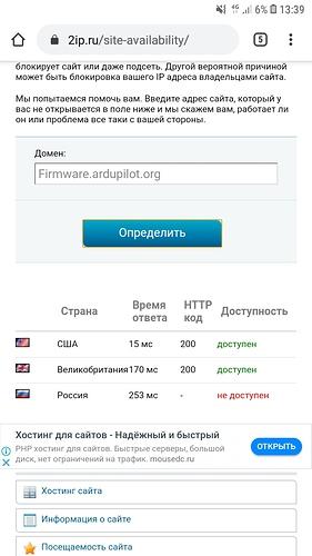 Screenshot_20191031-133909_Chrome