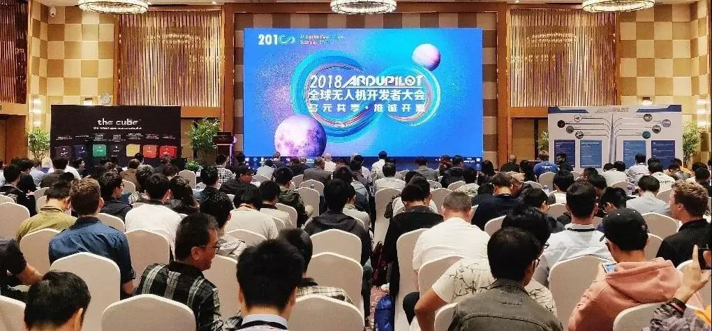 Suzhou%20Conference-01