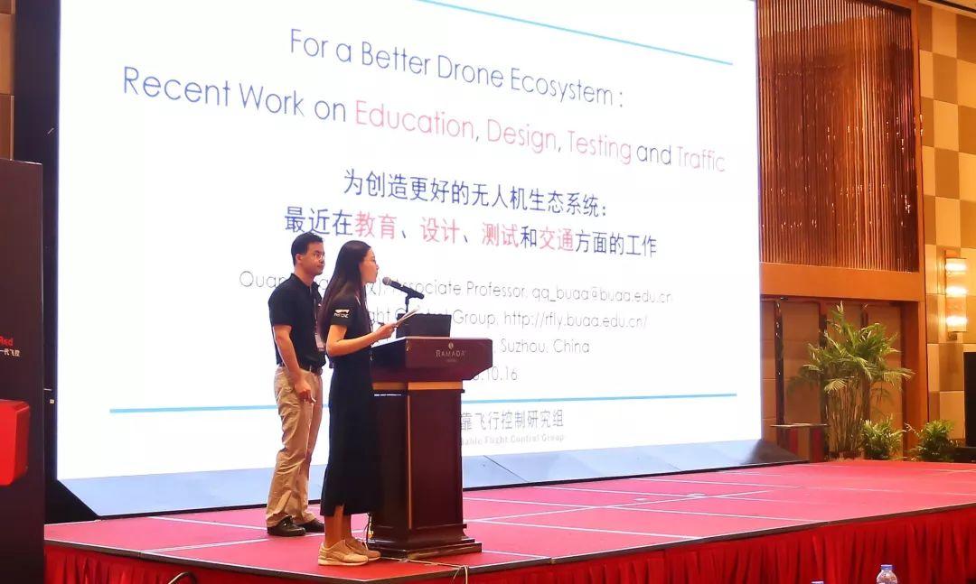 Suzhou%20Conference-12